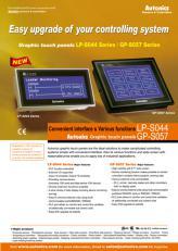 9_Graphic-touch-panels(LP,GP).jpg
