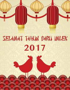 banner_id_lunar_new_year_ida.jpg
