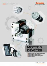 Motiondevices_Brochure.jpg
