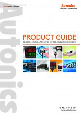 ProductGuide_Brochure.jpg